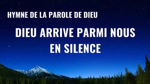Musique chrétienne en français 2020 « Dieu arrive parmi nous en silence »