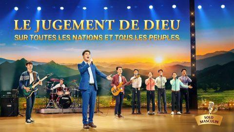 Musique chrétienne 2020 - Le jugement de Dieu sur toutes les nations et tous les peuples