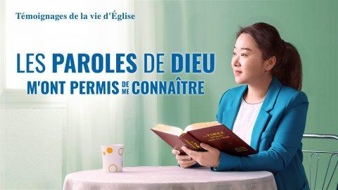 Témoignage chrétien en français 2020 « Les paroles de Dieu m'ont permis de me connaître »