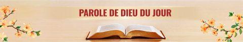 Parole de Dieu du jour