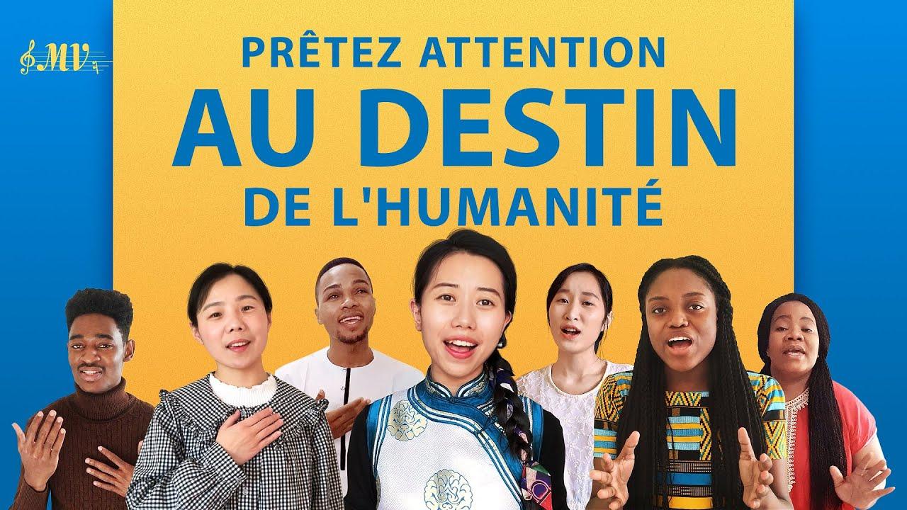 Musique chrétienne en français 2020 « Prêtez attention au destin de l'humanité »