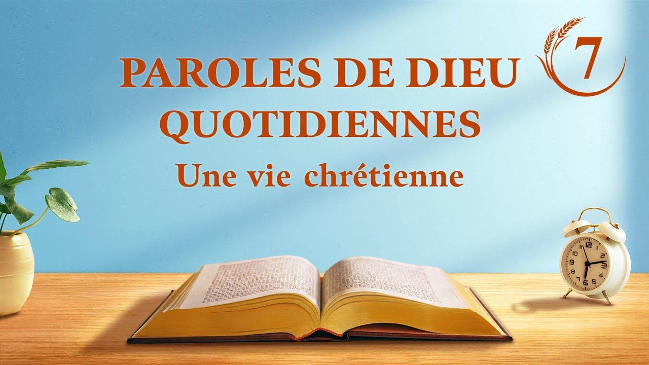Paroles du jour | « La connaissance des trois étapes de l'œuvre de Dieu est la voie de la connaissance de Dieu » | Extrait 6