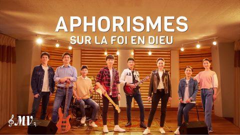 Louange et Adoration chrétienne — Aphorismes sur la foi en Dieu
