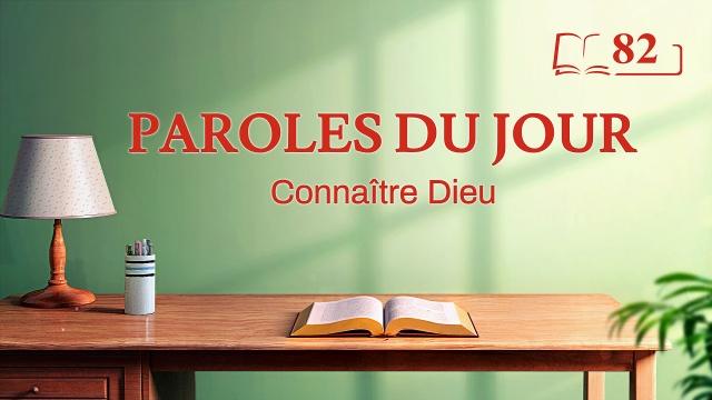 Paroles du jour | «L'œuvre de Dieu, le tempérament de Dieu et Dieu Lui-même III » | Extrait 82
