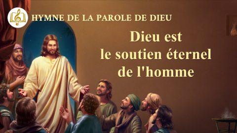 Musique chrétienne 2020 « Dieu est le soutien éternel de l'homme »