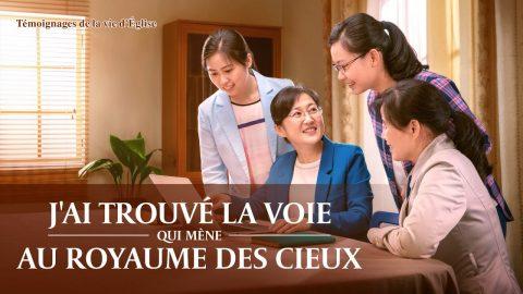 Témoignage chrétien en français 2020 « J'ai trouvé la voie qui mène au royaume des cieux »