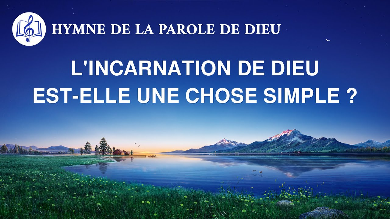 Musique chrétienne 2020 « L'incarnation de Dieu est-elle une chose simple ? »