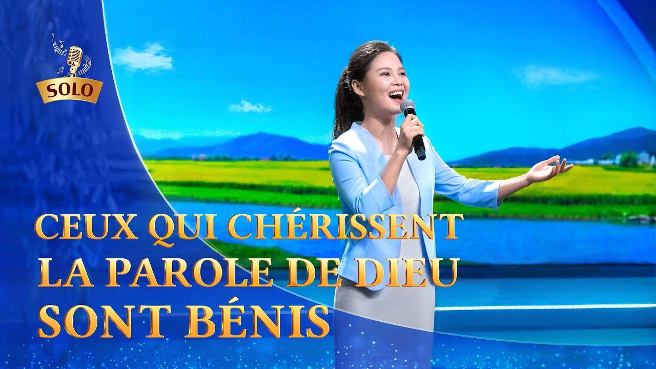 Musique chrétienne 2020 « Ceux qui chérissent la parole de Dieu sont bénis »