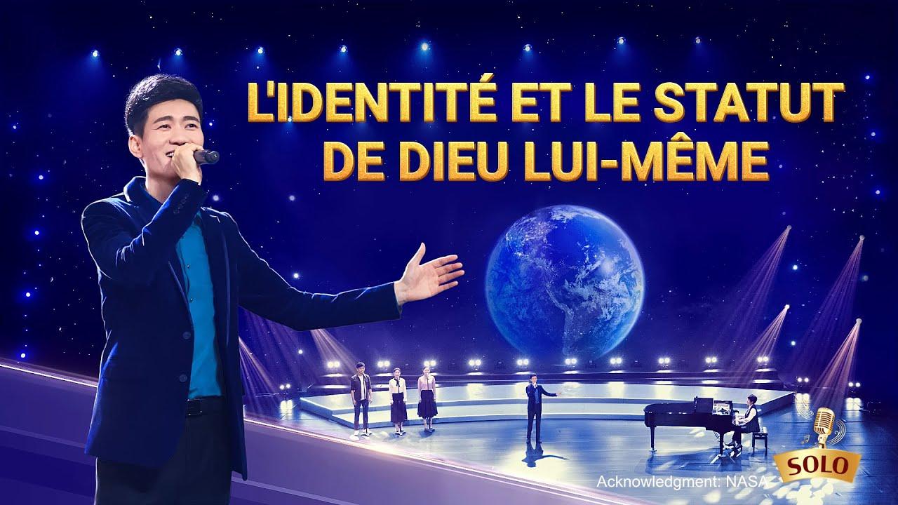 Musique chrétienne 2020 « L'identité et le statut de Dieu Lui-même »