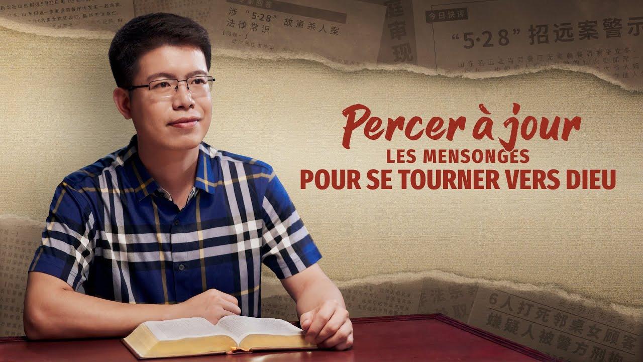 Témoignage chrétien 2020 « Percer à jour les mensonges pour se tourner vers Dieu »