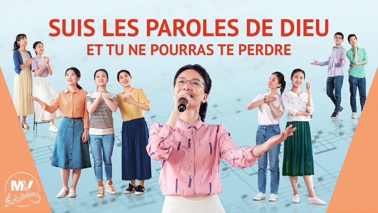 Musique chrétienne 2020 « Suis les paroles de Dieu et tu ne pourras te perdre »