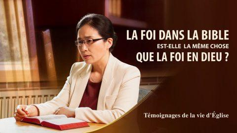 Témoignage chrétien 2020 « La foi dans la Bible est-elle la même chose que la foi en Dieu ? »
