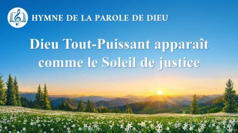 Musique chrétienne 2020 « Dieu Tout-Puissant apparaît comme le Soleil de justice »