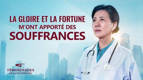 Témoignage chrétien en français 2020 « La gloire et la fortune m'ont apporté des souffrances »