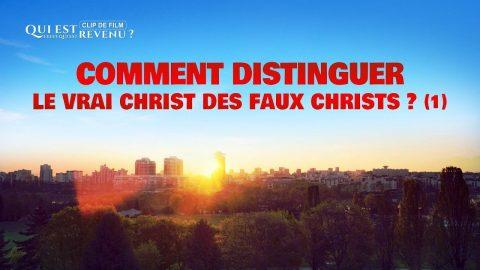 Comment distinguer le vrai Christ des faux Christs ? (1)