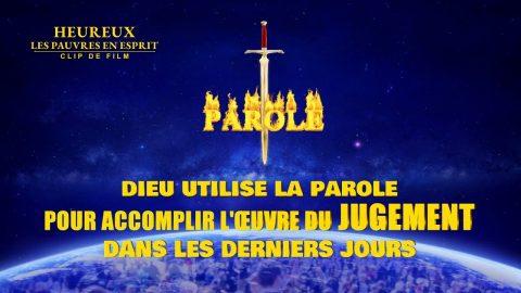 « Heureux les pauvres en esprit » (4) - Dieu utilise la parole pour accomplir l'œuvre du jugement dans les derniers jours